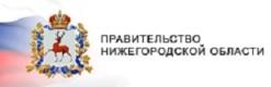 Правительство Нижегородской области